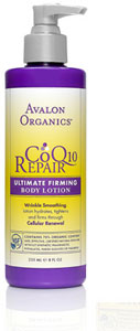 CoQ10 Ultimate Firming Body Lotion - 227g