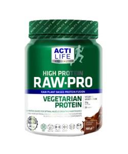 Raw Pro Vanilla - 700g